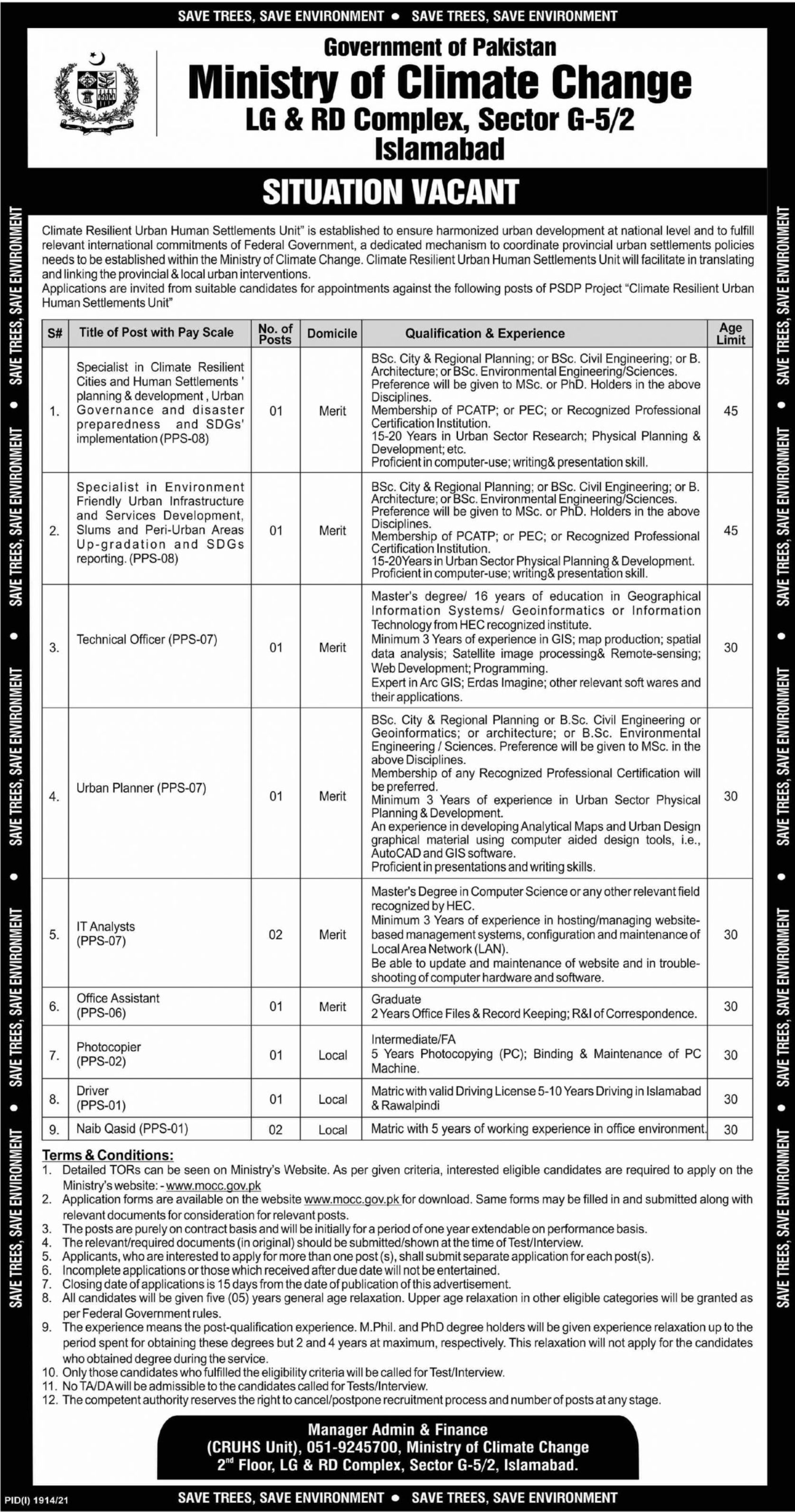 Ministry of Climate Change Islamabad Vacancies 2021 – Latest Jobs 3