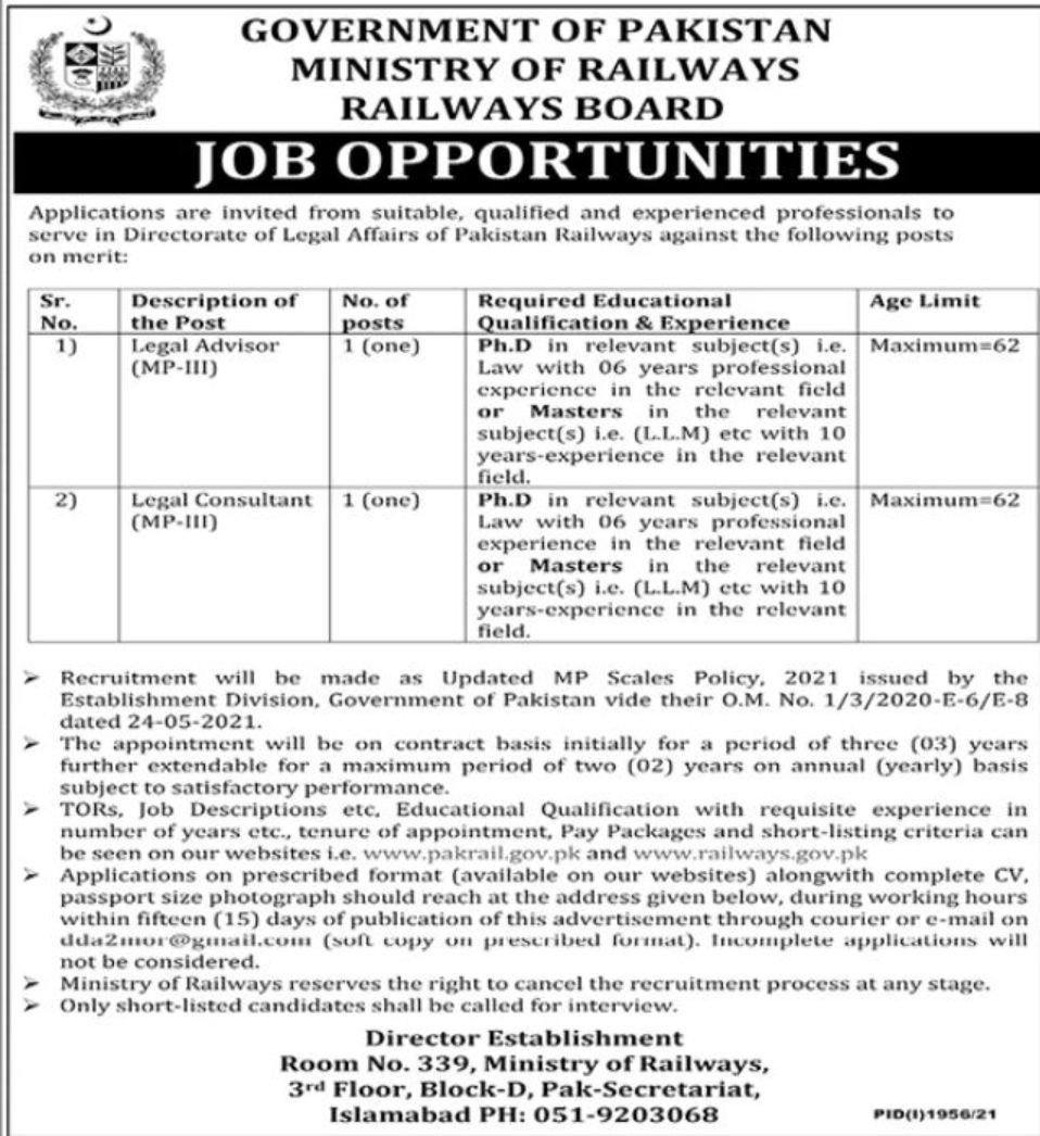 Ministry of Railways – Government of Pakistan Vacancies 2021 – Latest Jobs 3