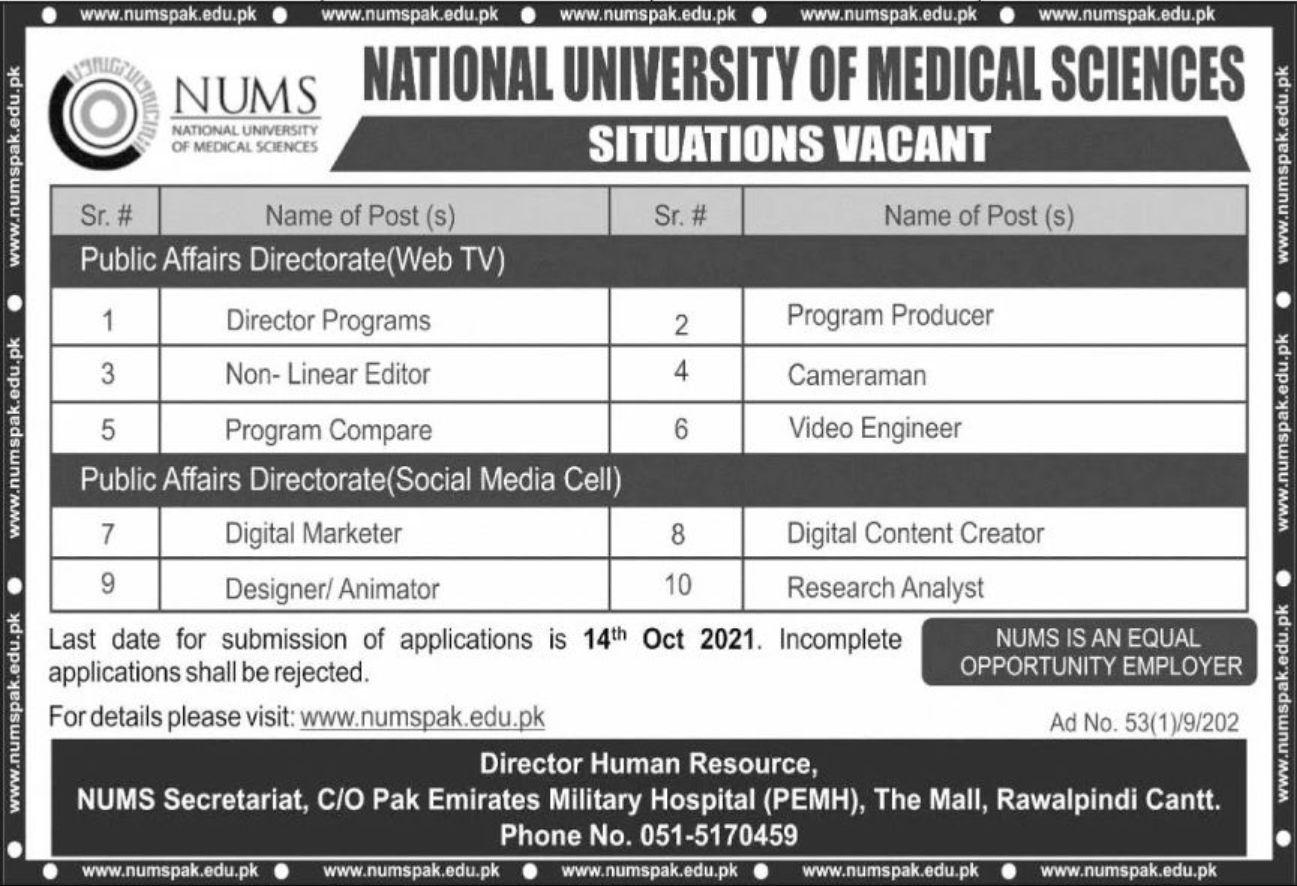 National University of Medical Sciences NUMS Vacancies 2021 – Latest Jobs 3