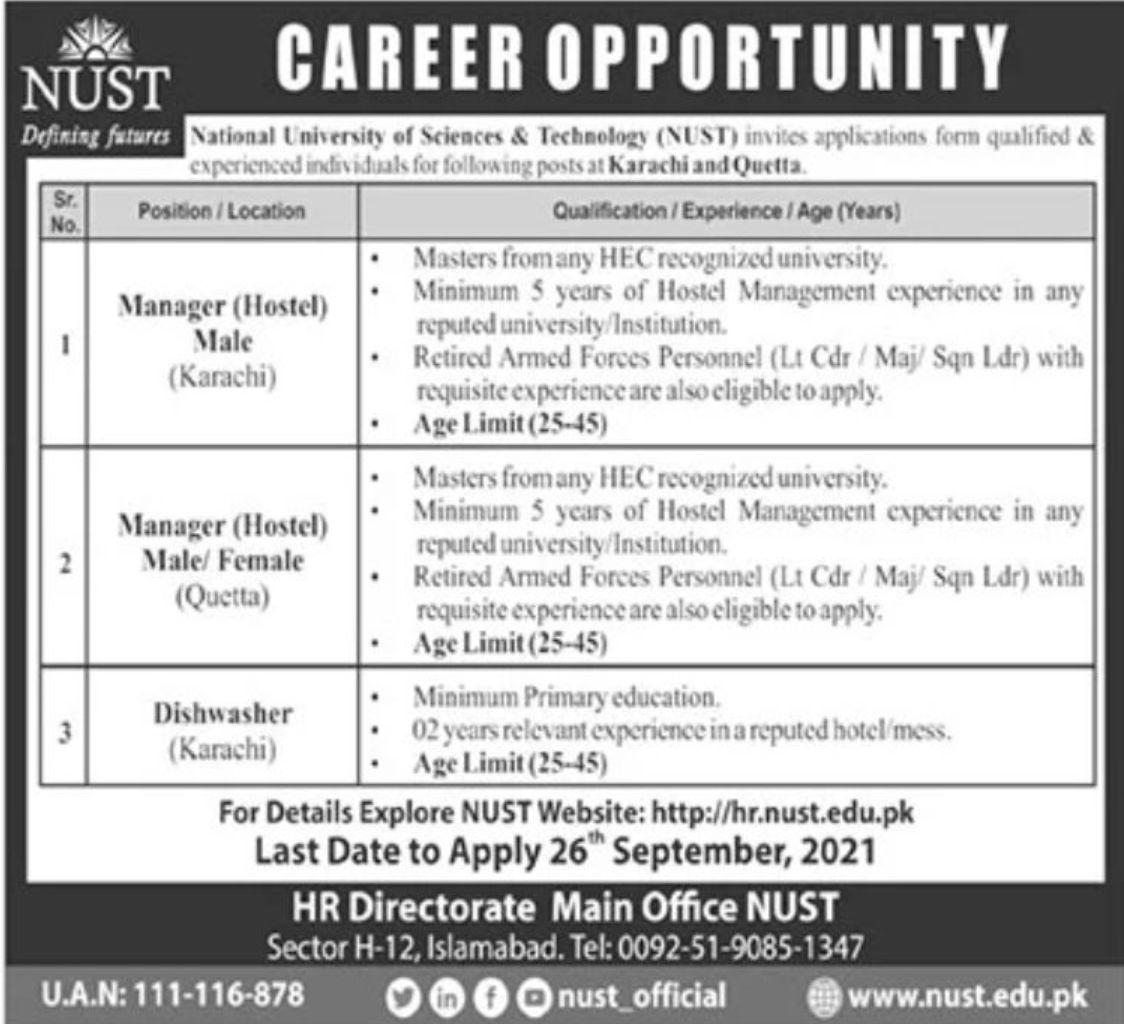National University of Sciences & Technology NUST Vacancies 2021 – Dailyjobs.pk 3