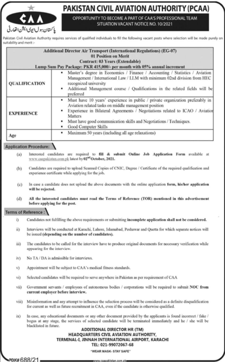 PCAA Karachi Vacancies 2021 – Dailyjobs.pk 3