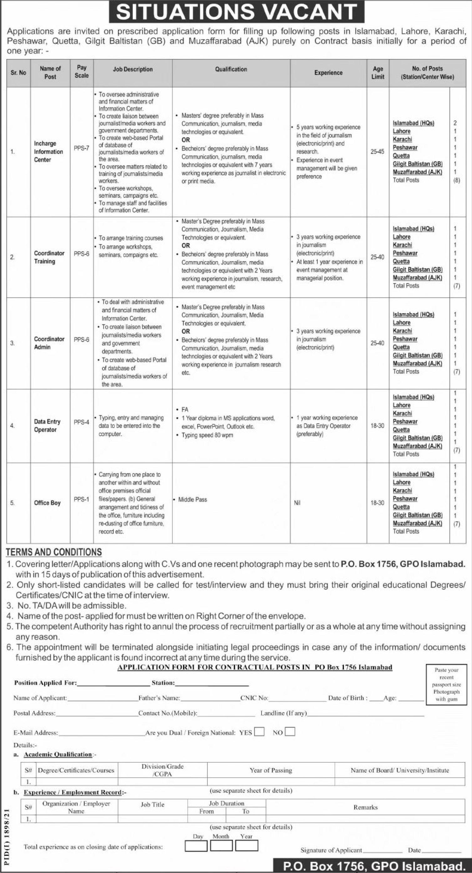 PO Box 1756 GPO Islamabad Vacancies 2021 – Latest Jobs 3