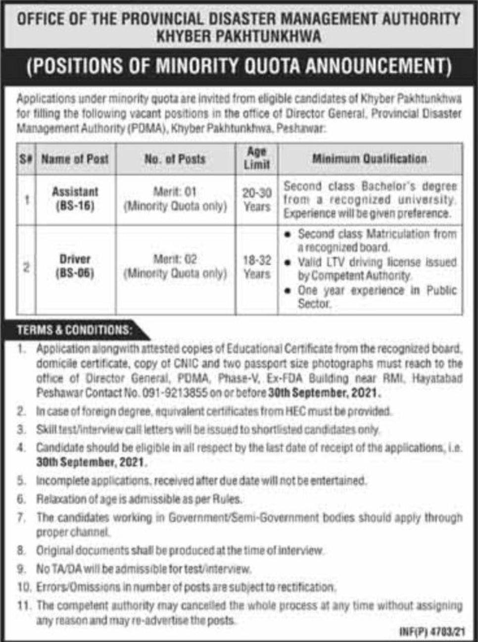 Provincial Disaster Management Authority Khyber Pakhtunkhwa Vacancies 2021 – Dailyjobs.pk 3