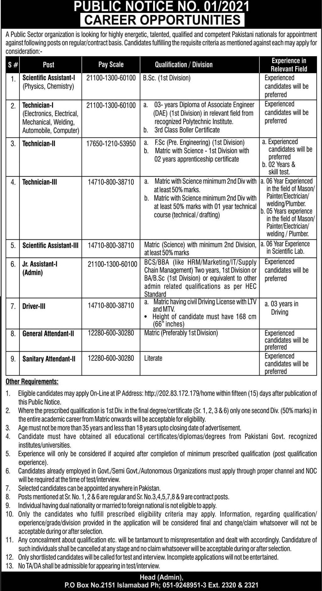 Public Sector Organization Vacancies 2021 – Dailyjobs.pk 3