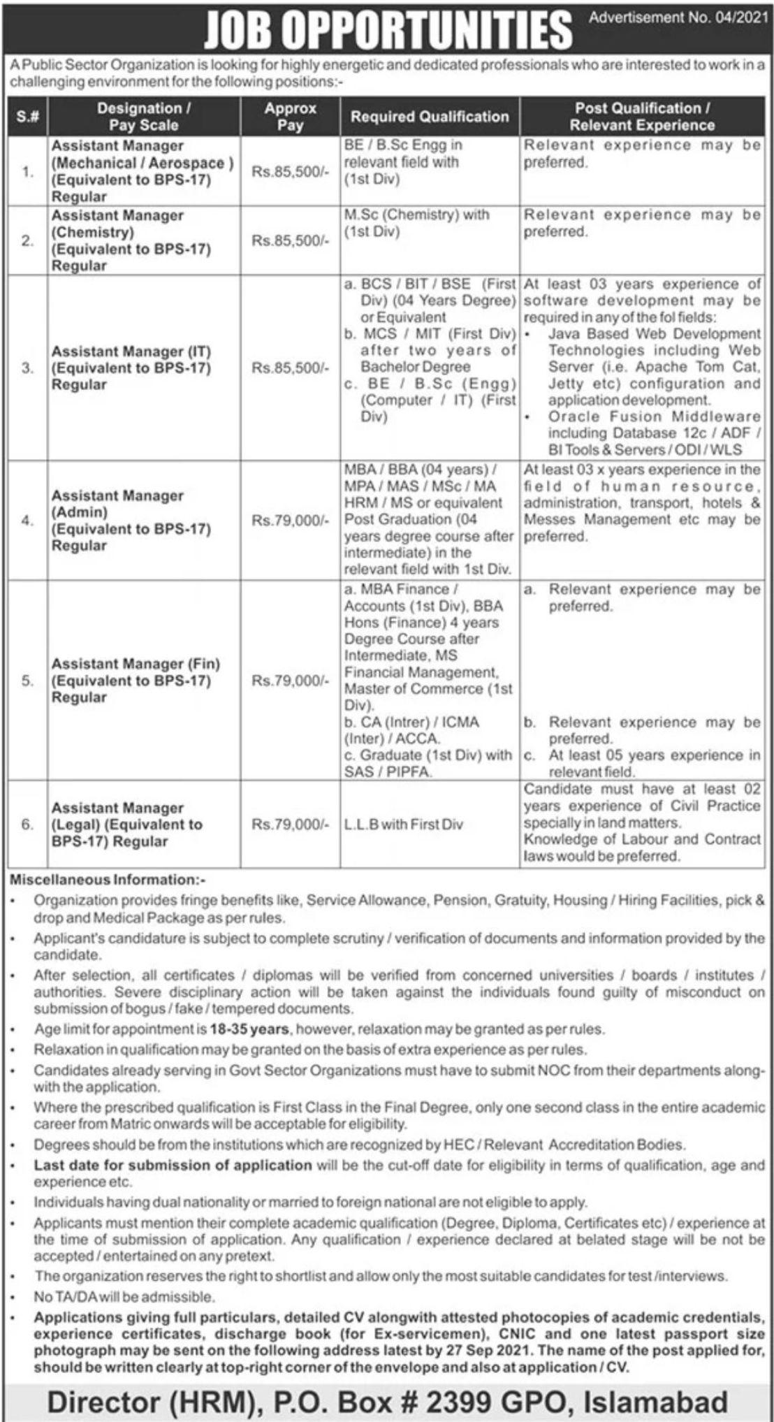 Public Sector Organization PO Box No 2399 GPO Islamabad Vacancies 2021 – Dailyjobs.pk 3