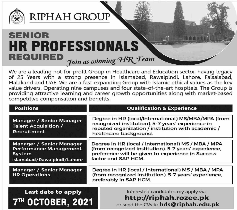 RIPHAH Group Vacancies 2021 – Latest Jobs 3