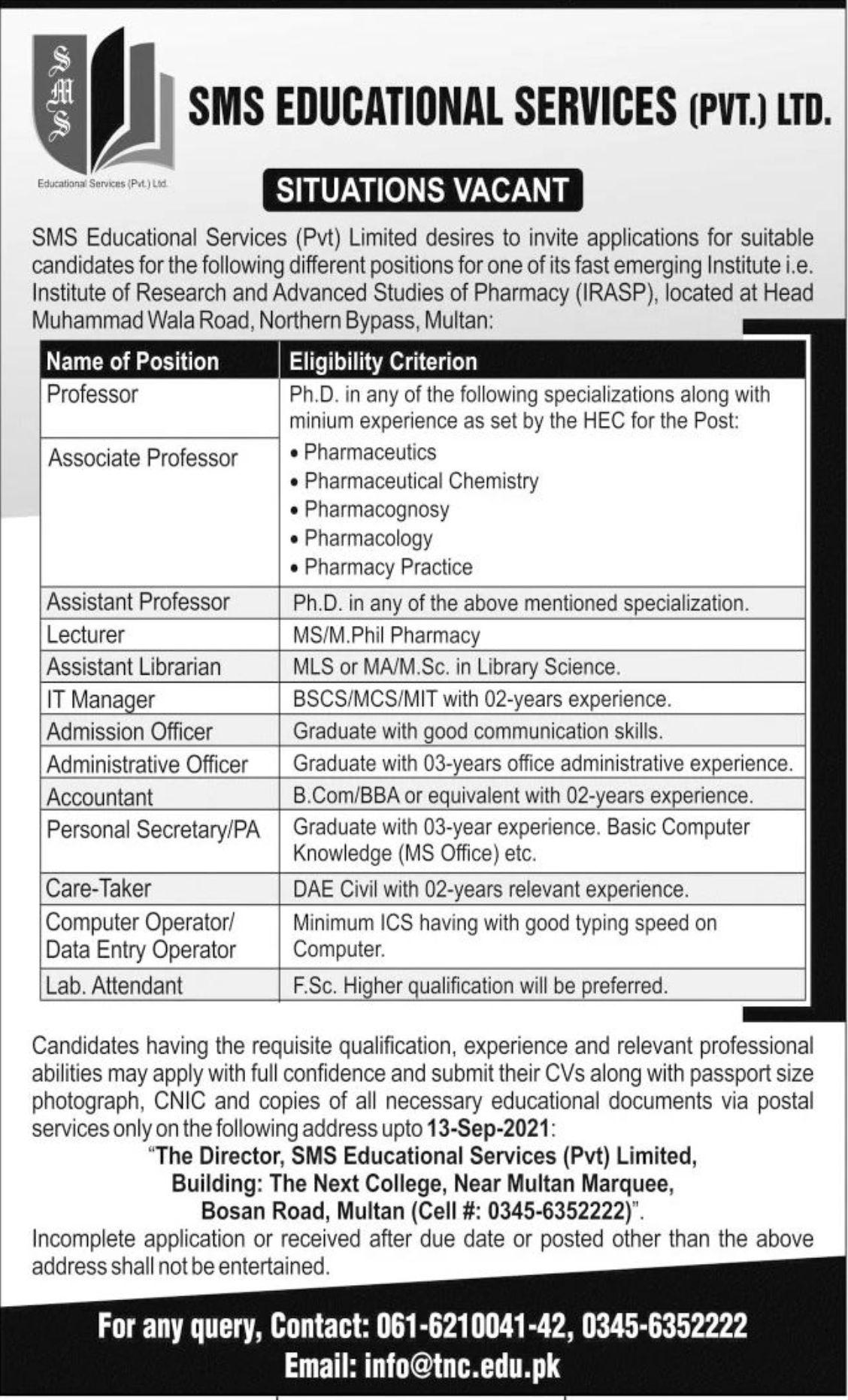 SMS Educational Services Pvt Ltd Vacancies 2021 3
