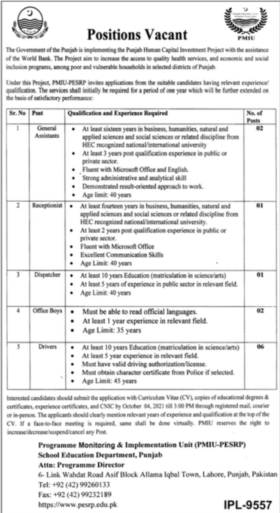 The Government of the Punjab Programme Monitoring & Implementation Unit Vacancies 2021 – Dailyjobs.pk 3