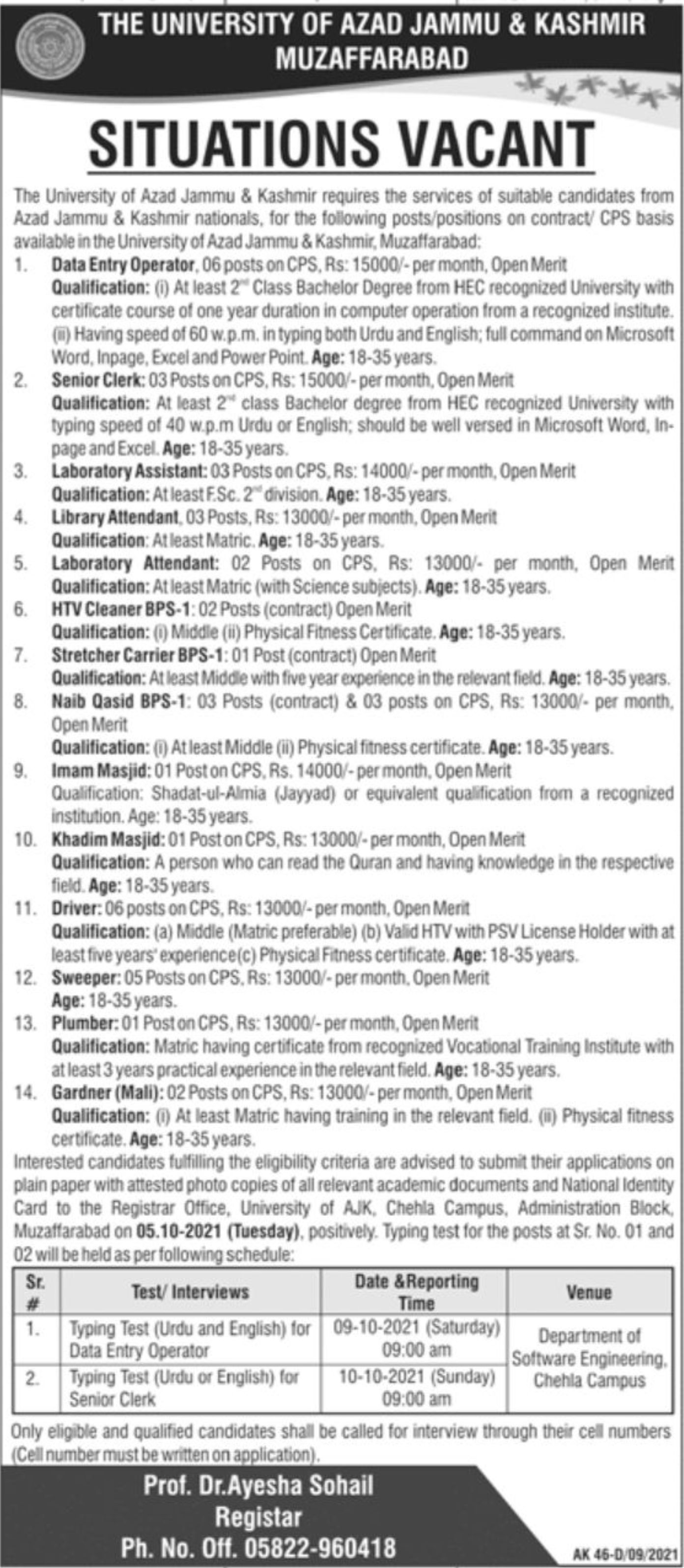 The University of Azad Jammu & Kashmir Muzaffarabad Vacancies 2021 – Latest Jobs 3