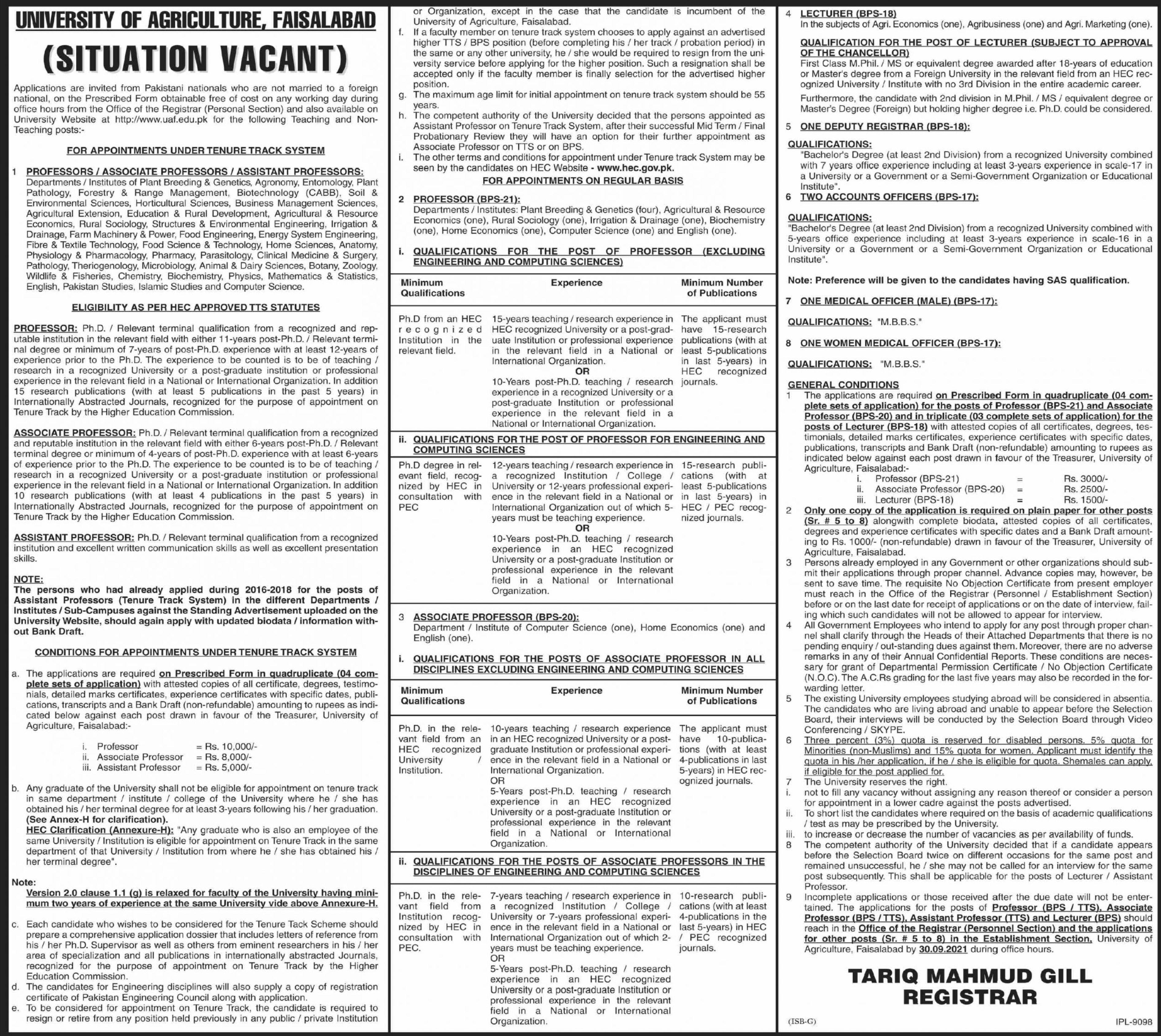 University of Agriculture Faisalabad Vacancies 2021 3