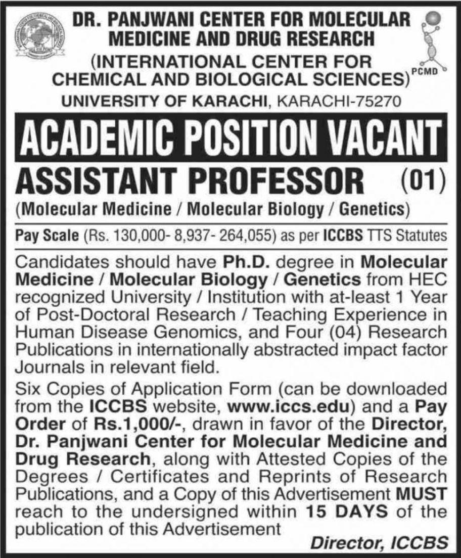 University of Karachi UOK Vacancies 2021 3