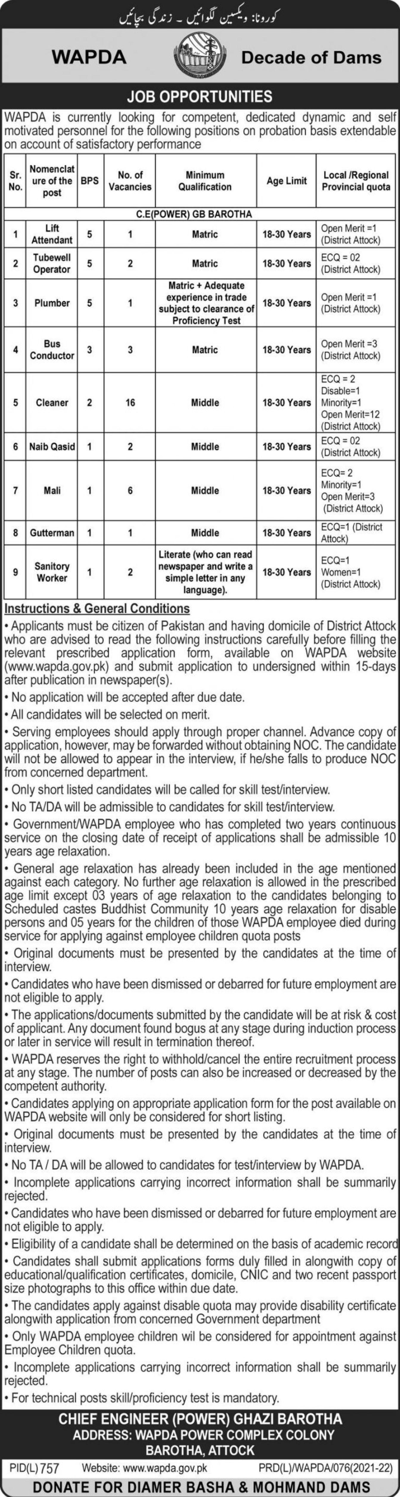 WAPDA Vacancies 2021 – Dailyjobs.pk 3