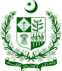 Government of Pakistan Ministry of Narcotics Control Rawalpindi Jobs 2020