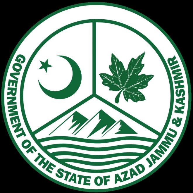 The University of Azad Jammu and Kashmir Jobs 2020
