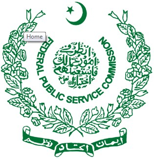 Jobs in FPSC 2019 (Federal Public Service Commission)
