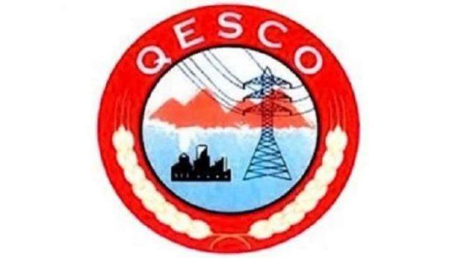 (QESCO) Quetta Electric Supply Company Jobs 2019