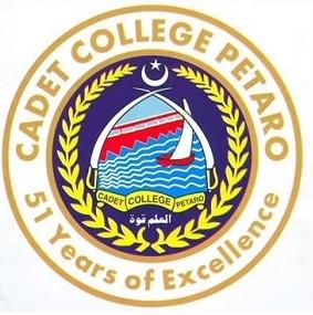 Jobs in Cadet College Petaro 2020