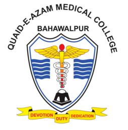 Jobs in Cardiac Center QAMC Bahawalpur 2020
