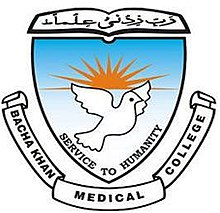 Jobs in Medical Teaching Institution Bacha Khan Medical College Mardan 2020