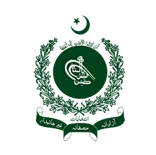 Election Commission of Pakistan Jobs 2020