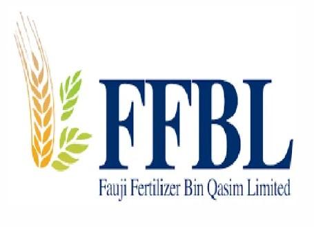 Fauji Fertilizers Bin Qasim Limited FFBL Jobs 2020