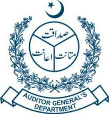 Auditor General of Pakistan Jobs 2020