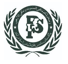 Pakistan Science Foundation